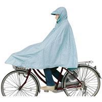 D-3POMT 自転車屋さんのポンチョ 水玉ブルー