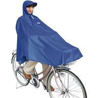 D-3POOK 自転車屋さんのポンチョ ブルー