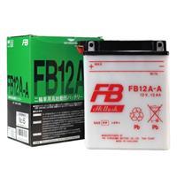 FB12A-A (YB12A-A 互換)