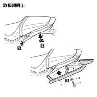 トップマスターフィッティングキットCBR650F(13-18)