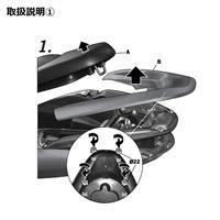 トップマスターフィッティングキット PCX(10-19)
