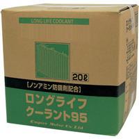 LLCクーラント 緑 20L BOX