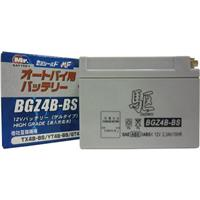 【1個売り】BGZ4B-BS (YT4B-BS、GT4B-5 互換)(液入充電済)