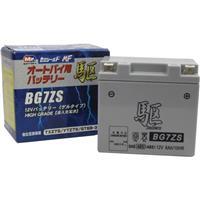 BG7ZS (YTZ7S 互換)(液入充電済)