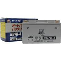 BG7B-4 (YT7B-BS、GT7B-4 互換)(液入)