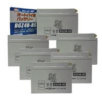 【ケース売り】BGZ4B-BS (YT4B-BS、GT4B-5 互換)(液入充電済)
