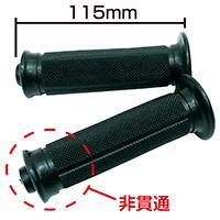 NOVA-SP非貫通115mm グリップ