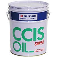 【純正部品】CCISスーパー 2サイクルオイル 20L