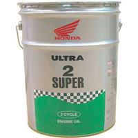【純正部品】ウルトラ 2スーパー 20L