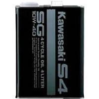 【純正部品】カワサキ S4 SG10W-40 4L