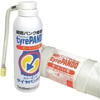 瞬間パンク修理剤タイヤパンドー(オートバイ用)