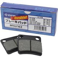 PFSV162 ブレーキパッド