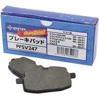 PFSV247 ブレーキパッド