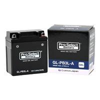 GL-PB3L-A(YB3L-A互換)(ジェルタイプ 液入り充電済み)