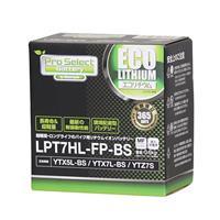 LPT7HL-FP-BS エコリチウムイオンバッテリー