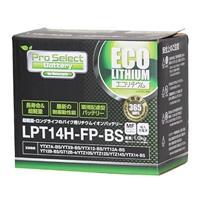 LPT14H-FP-BS エコリチウムイオンバッテリー