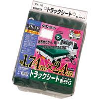 軽トラ用シート(エステル帆布)