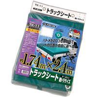 軽トラ用シート(ターボリン)