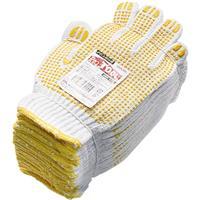 【ケース売り】作業手袋2本編軍手(業務用) スベリ止め 600g