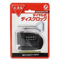 TORUNA32 ダイヤル式ディスクロック ブラック