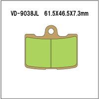 VD-9035JL シンタードメタルパッド