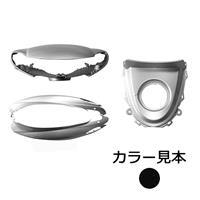 【訳あり】外装4点セット 4stジョグ 3P3(SA36/39J) ブラックメタリックX(0903)